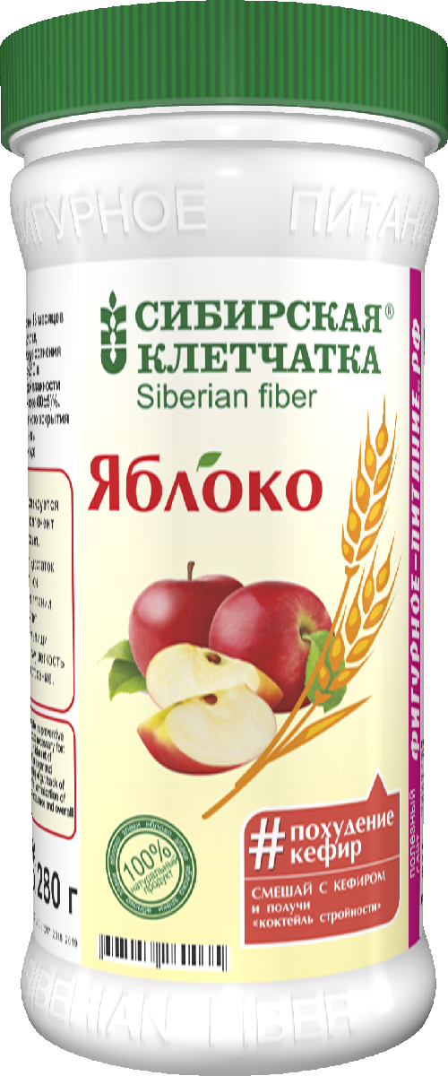 Сибирская Клетчатка яблоко, 280 г