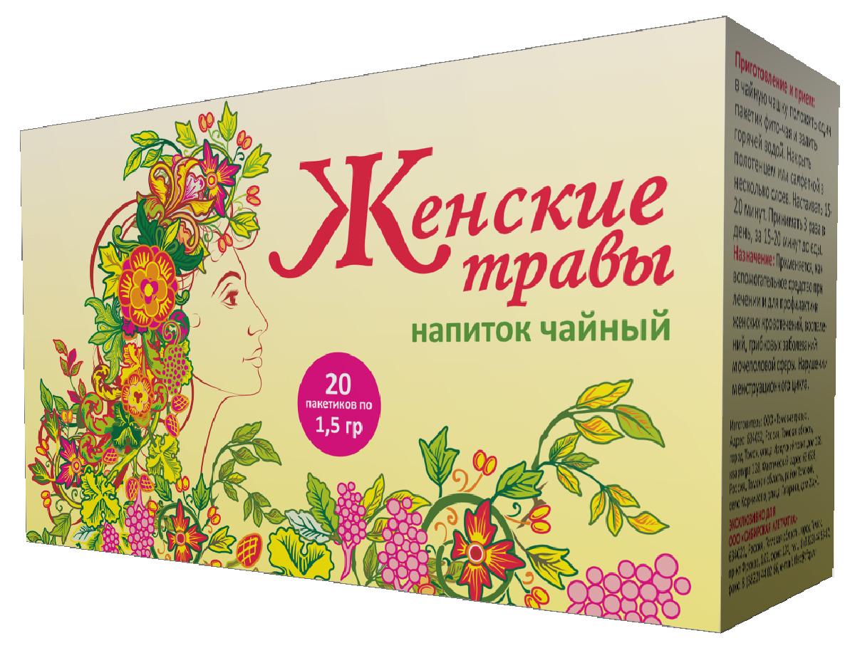 Черникоff напиток чайный женские травы в пакетиках, 20 шт алтайские травы стресс контроль фитосбор 1 5г 20 фильтр пакеты