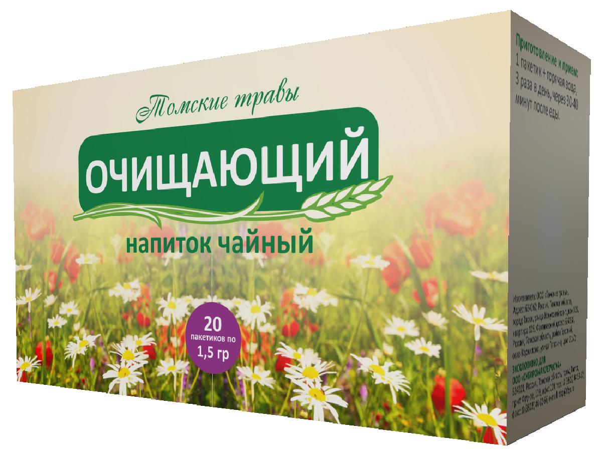 Черникоff напиток чайный очищающий в пакетиках, 20 шт цена