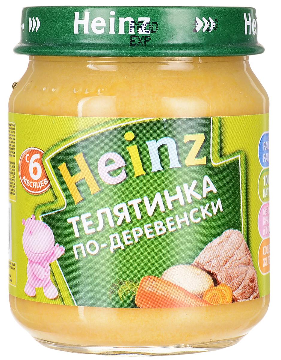 Heinz пюре телятинка по-деревенски, с 6 месяцев, 120 г