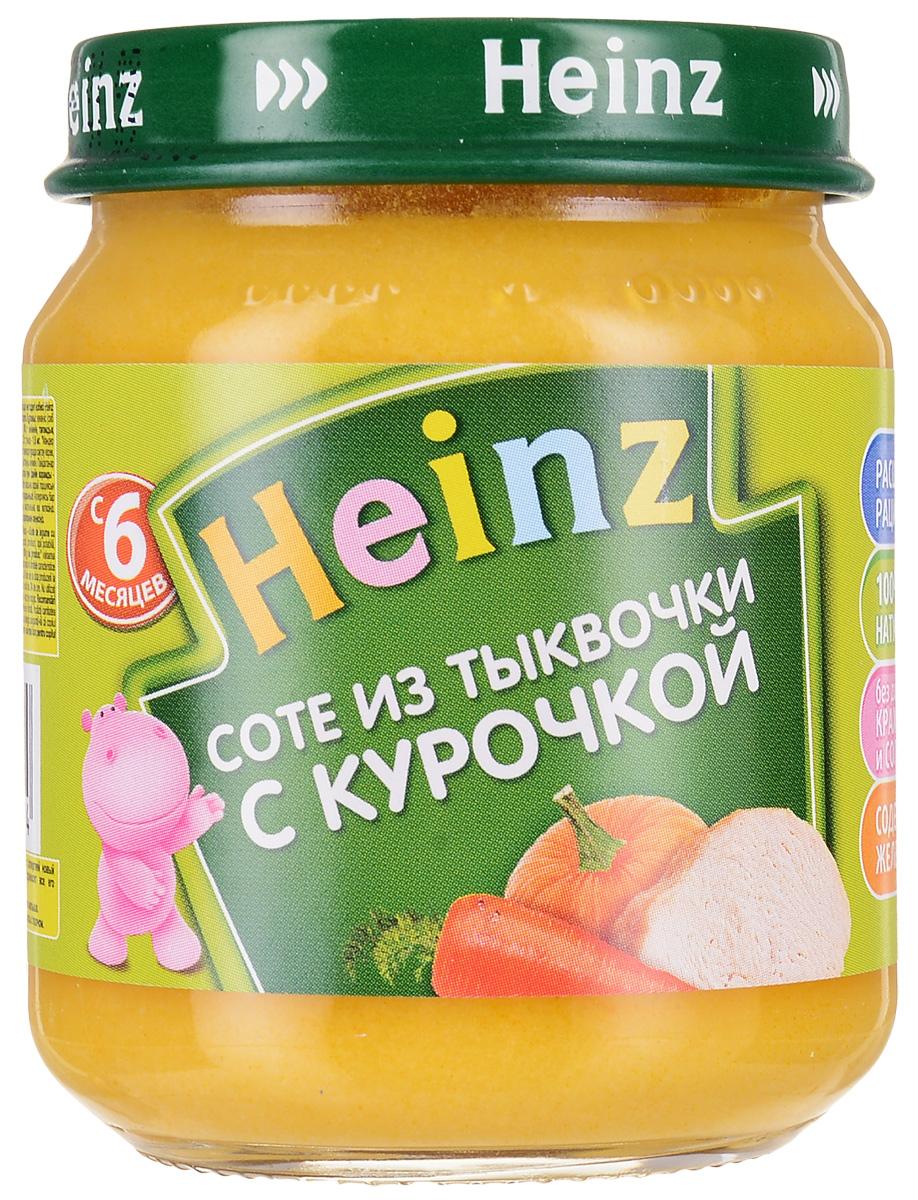 Heinz пюре соте из тыквочки с курочкой, с 6 месяцев, 120 г