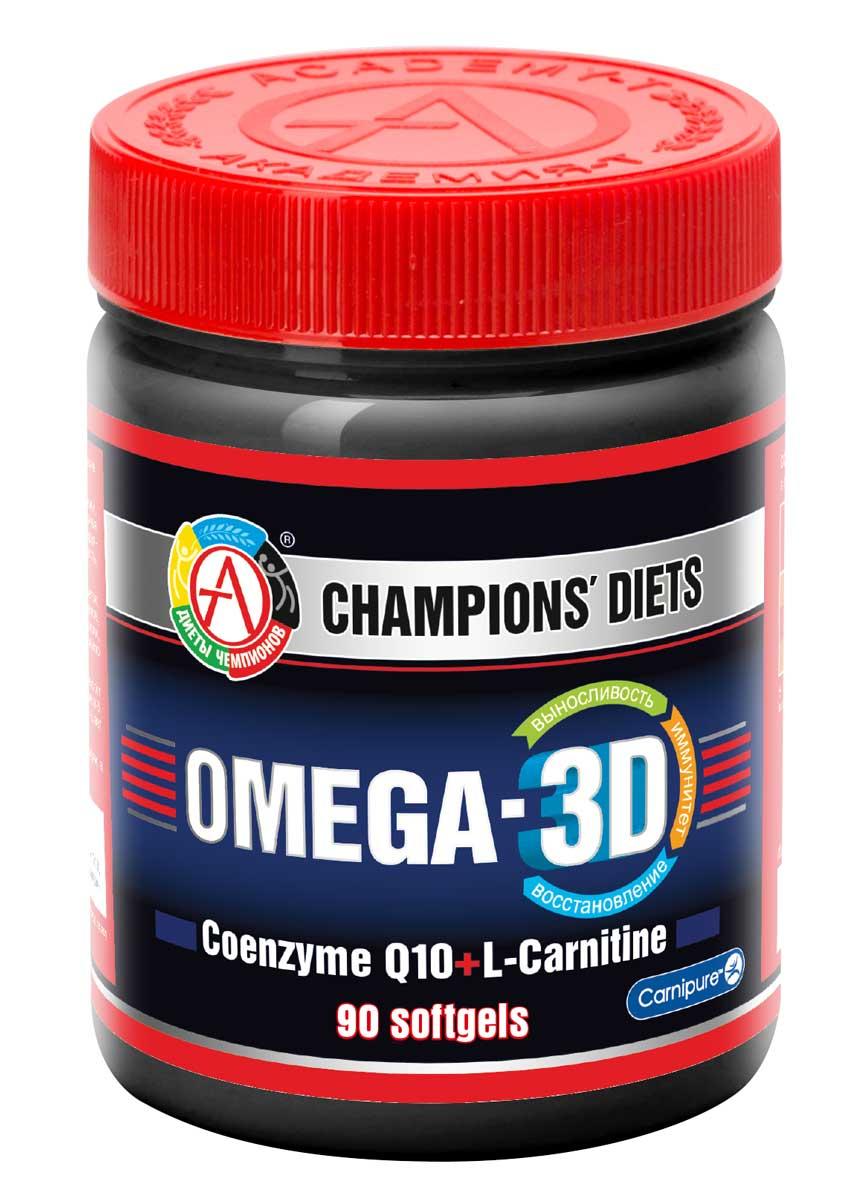 цена на OMEGA-3D