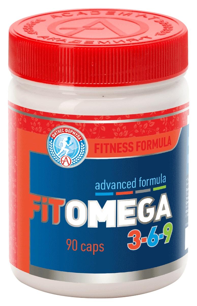 Omega 3 Академия-Т Фит Омега 3-6-9, 90 капсул omega 3 для похудения