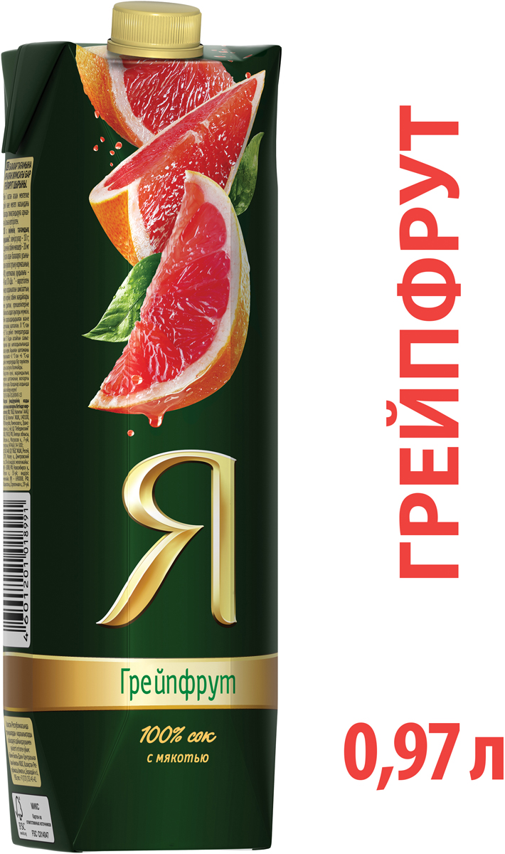 Я Грейпфрут сок с мякотью, 0,97 л