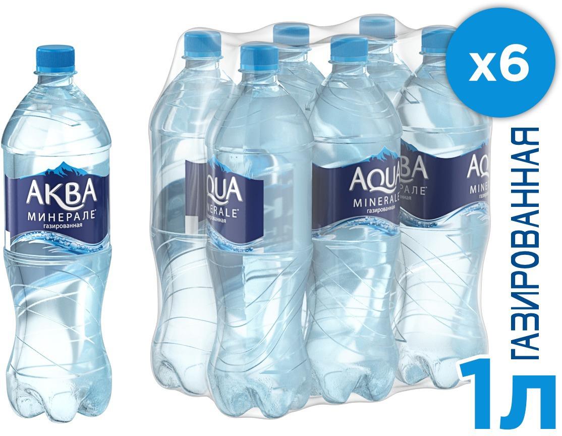 Aqua Minerale вода газированная питьевая, 12 штук по 1 л