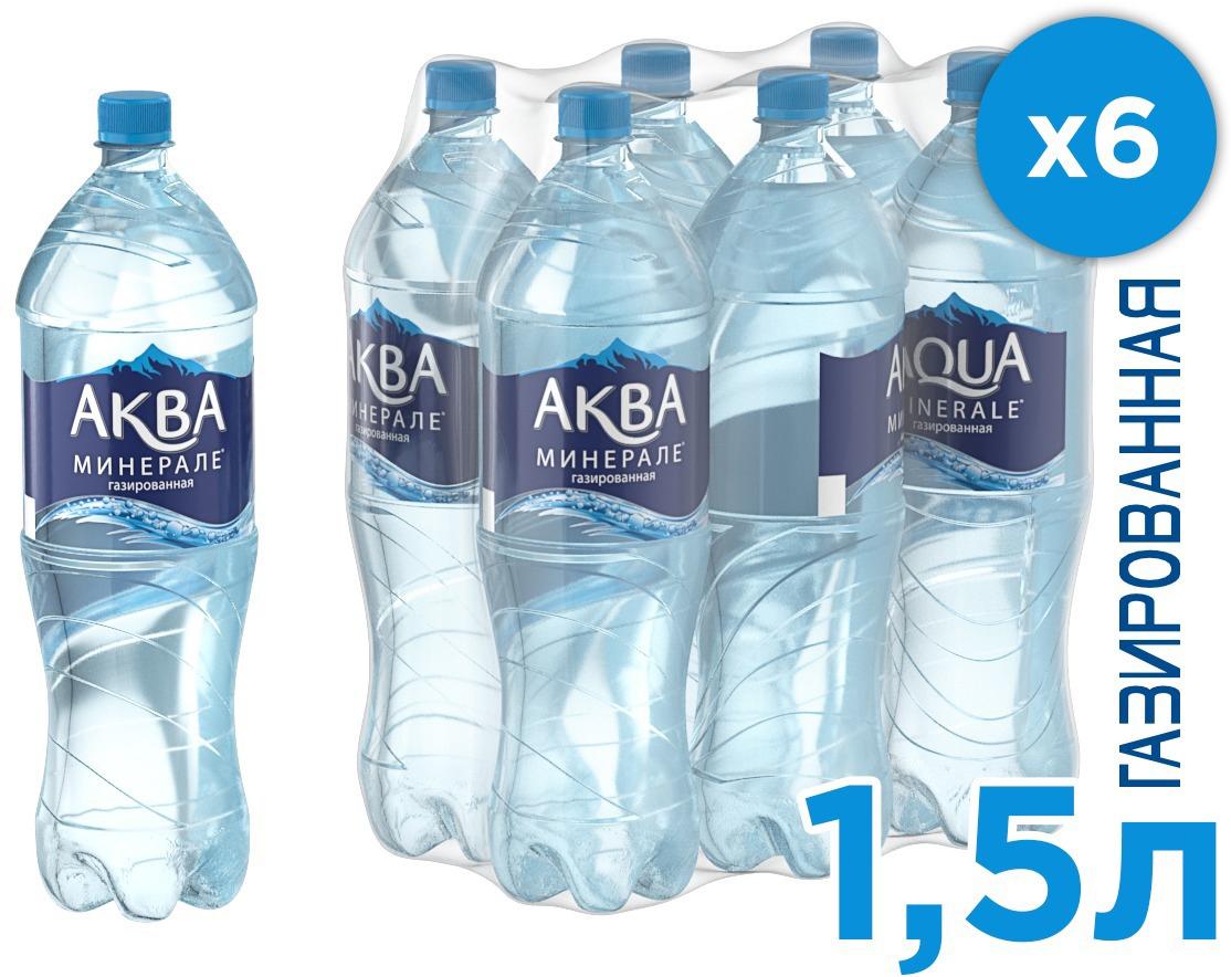Aqua Minerale вода газированная питьевая, 6 штук по 1,5 л