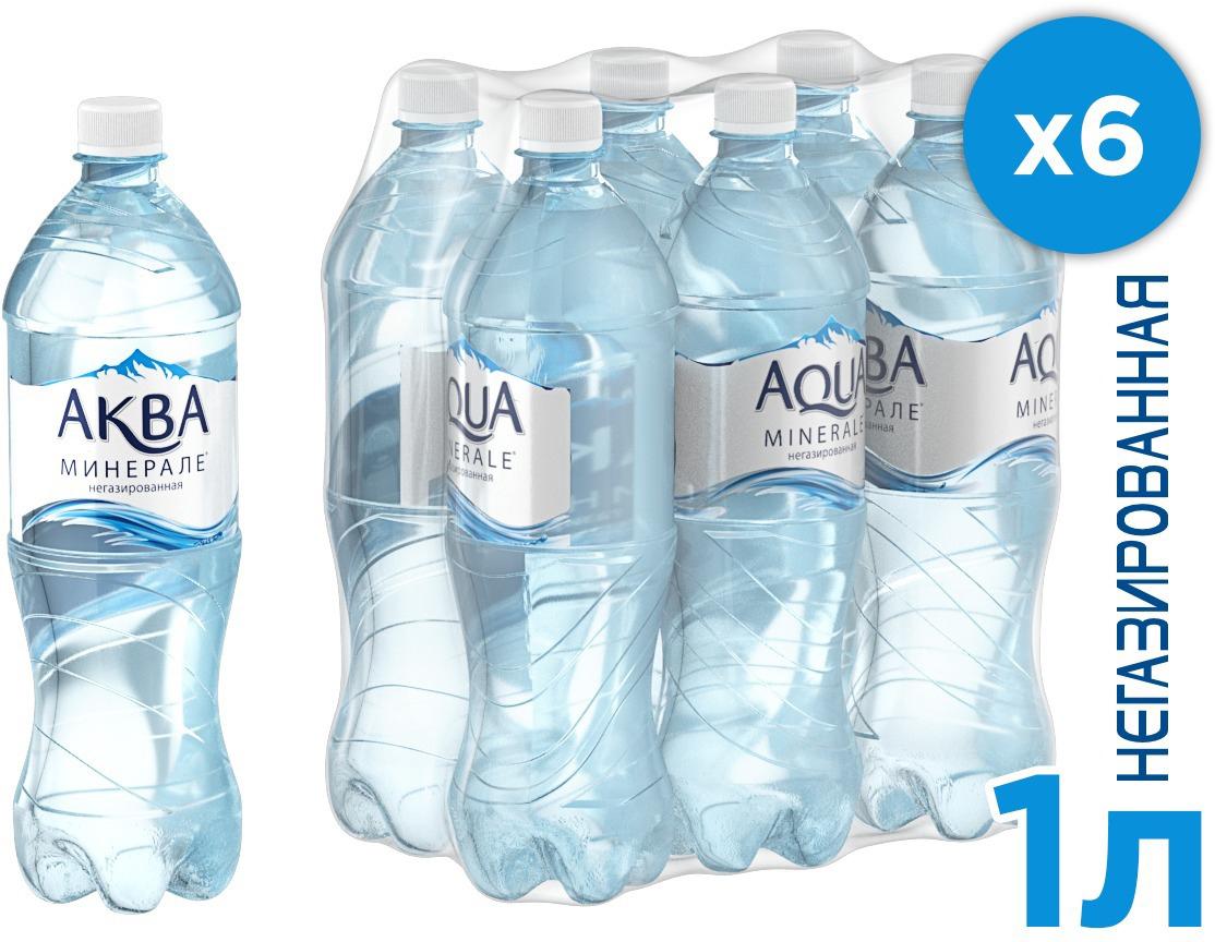 Aqua Minerale вода питьевая негазированная, 12 штук по 1 л