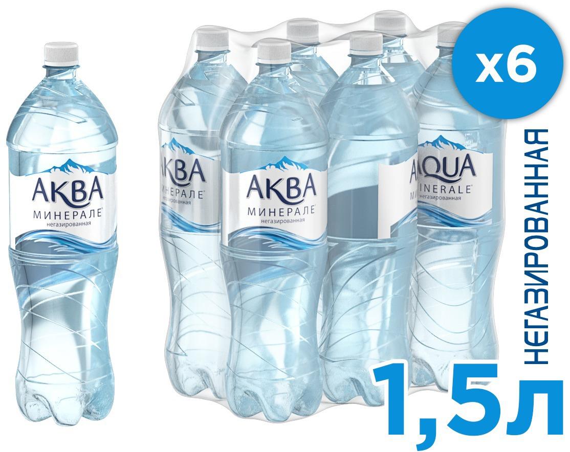 Aqua Minerale вода питьевая негазированная, 6 штук по 1,5 л