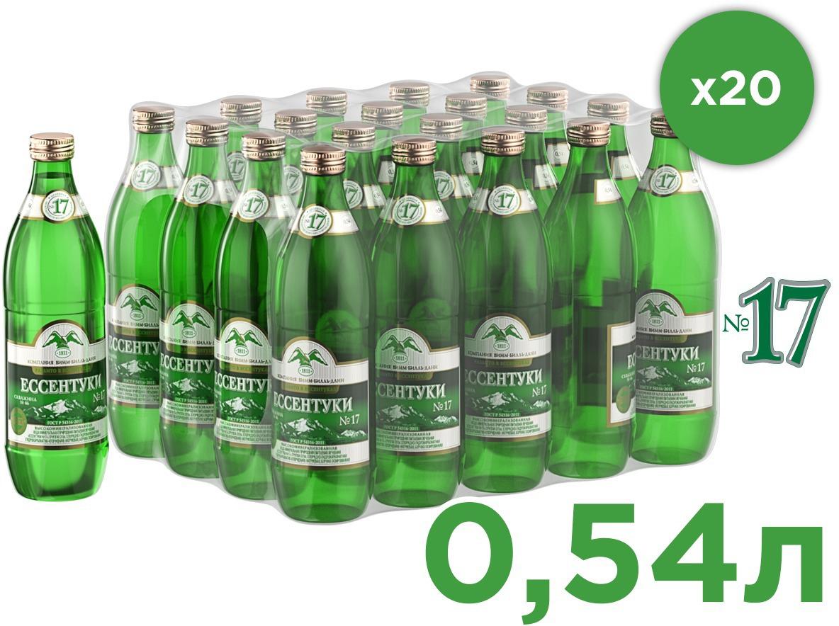 Ессентуки №17 вода минеральная природная лечебная газированная, 20 штук по 0,54 л