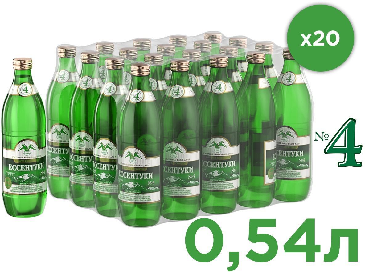 Ессентуки №4 вода минеральная природная лечебно-столовая газированная, 20 штук по 0,54 л