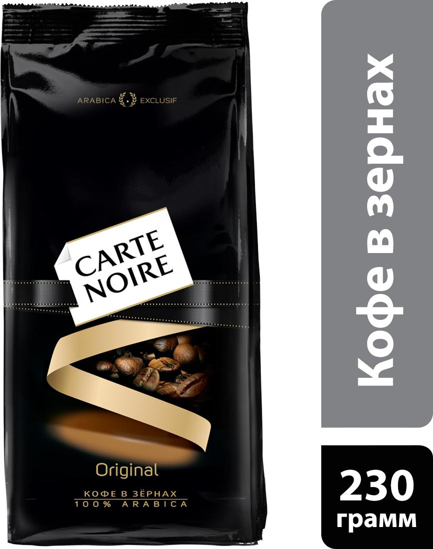 Carte Noire кофе в зернах, 230 г кофе растворимый carte noire 150грамм [4251952]