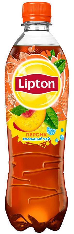 Lipton Ice Tea Персик холодный чай, 0,5 л340025675Lipton Ice tea - это удивительное сочетание вкусов чая и сока спелых фруктов. Так вкусно, что буквально переворачивает ваш взгляд на мир! Попробуйте холодный чай Lipton со вкусом персика!О бренде:Холодный чай Lipton – это восхитительное сочетание ароматного чая и сока спелых фруктов. Заряженный солнечным светом, Lipton освежает ваш взгляд на мир и дарит второе дыхание для удивительных открытий и новых идей каждый день!