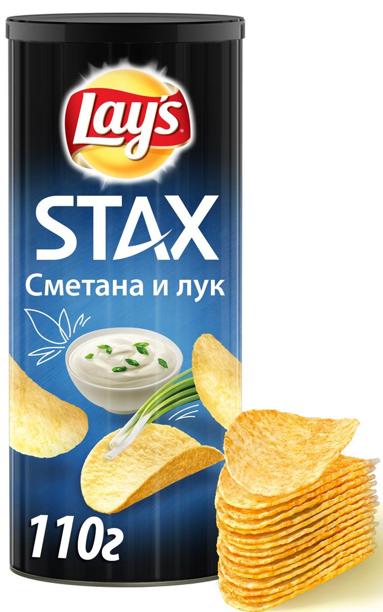 Lay's Stax Сметана и лук картофельные чипсы, 110 г чипсы bruto plast сметана лук 90 г