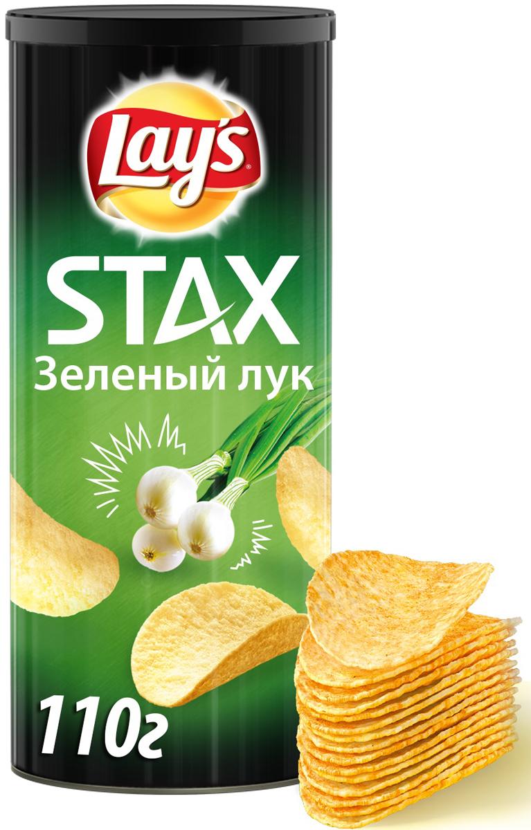 Lay's Stax Зеленый лук картофельные чипсы, 110 г цена 2017