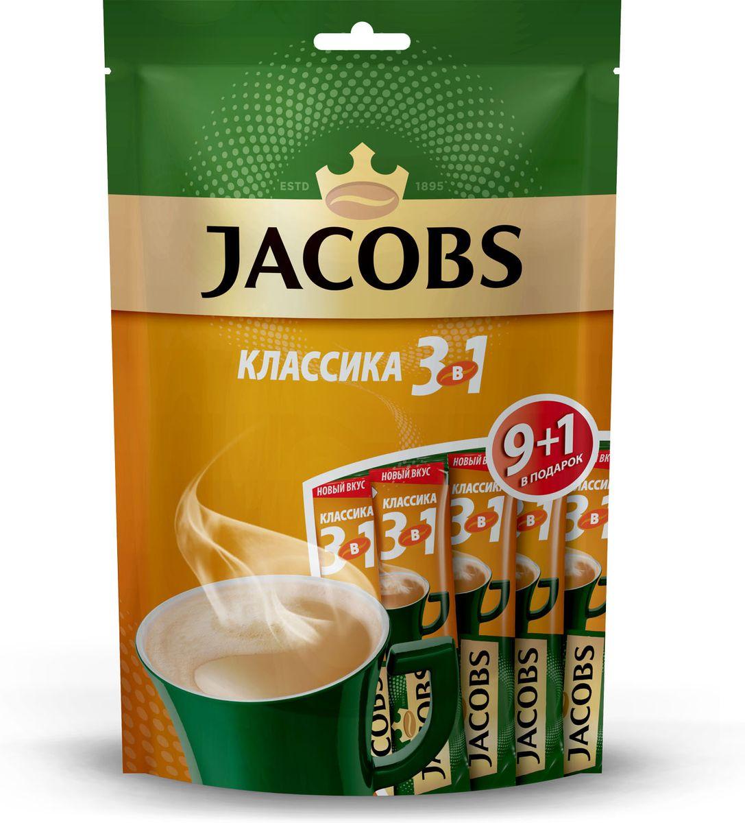 Jacobs Классика 3 в 1 напиток кофейный растворимый в стиках, 10 шт гостиная классика 1