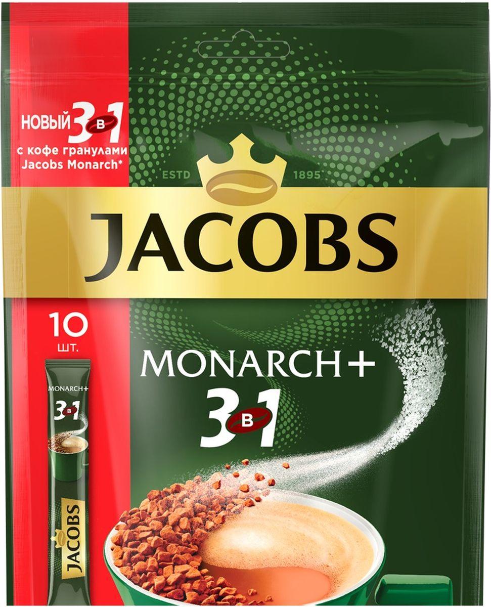 Jacobs Monarch 3 в 1 напиток кофейный растворимый в стиках, 10 шт jacobs monarch кофе натуральный растворимый в стиках 10 шт