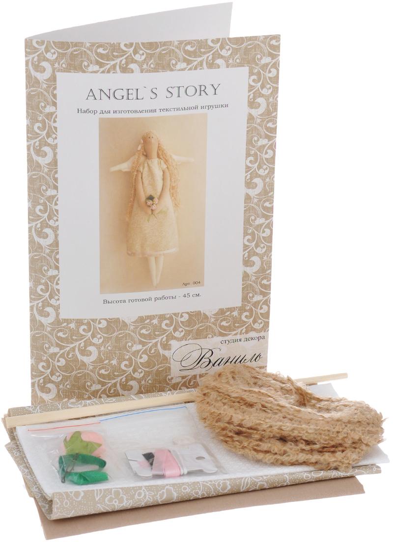 Фото - Набор для изготовления игрушки Ваниль Angel's Story, высота 45 см набор для изготовления текстильной игрушки ваниль зайка ягодка высота 20 см