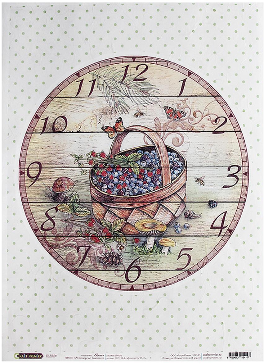 Рисовая бумага для декупажа Craft Premier Часы: Корзинка, 28,2 см х 38,4