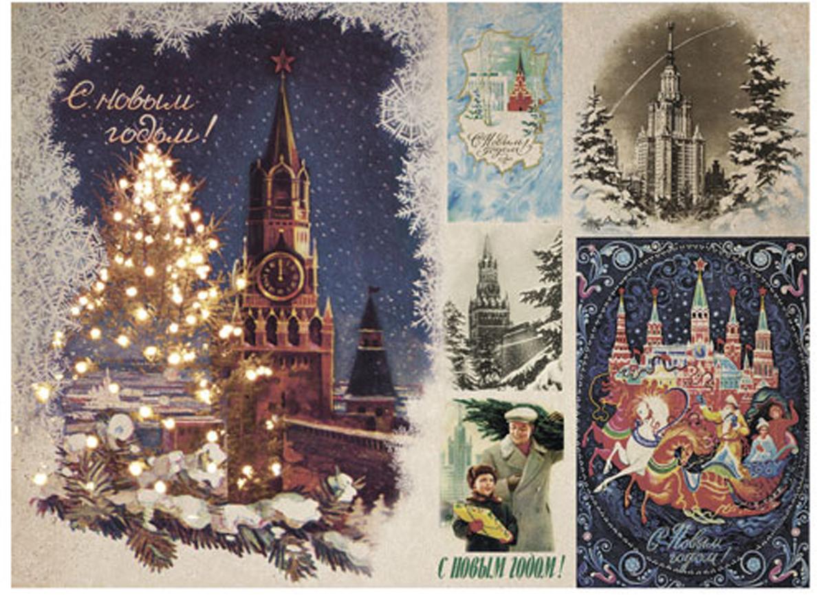 Рисовая бумага для декупажа Craft Premier Зимний кремль, 28,2 см х 38,4 см рисовая бумага для декупажа craft premier шебби розы a3