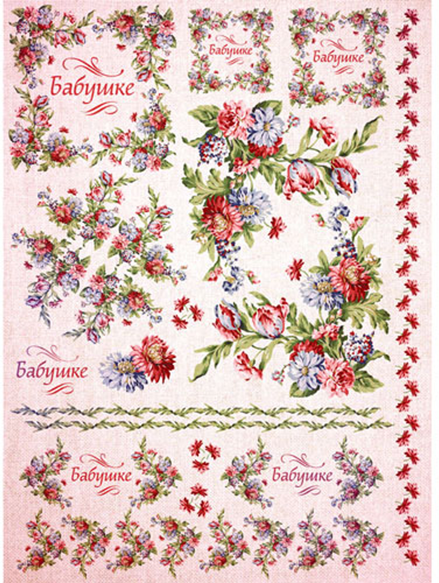 Рисовая бумага для декупажа Craft Premier, A3, 25г/м, Бабушке рисовая бумага для декупажа craft premier шебби розы a3