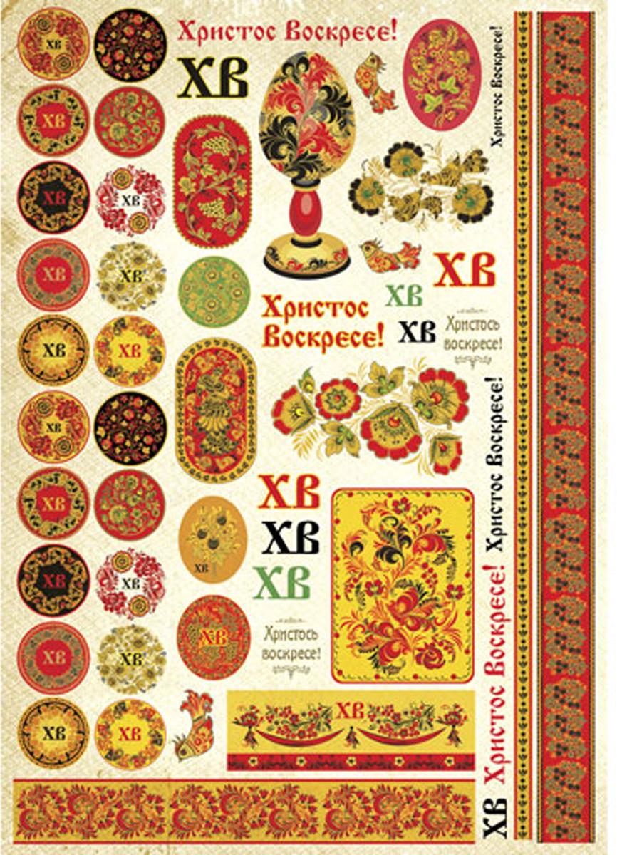 Рисовая бумага для декупажа Craft Premier, 28,2х38,4см, 25г/м, Пасха - русская2 рисовая бумага для декупажа craft premier шебби розы a3