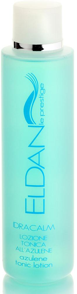 ELDAN cosmetics Азуленовый тоник для лица Le Prestige, 250 мл eldan cosmetics крем гель для жирной кожи лица le prestige 50 мл