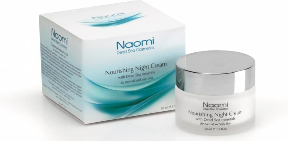 Naomi Крем для лица питательный с минералами Мертвого моря (для нормальной и жирной кожи) 50 мл