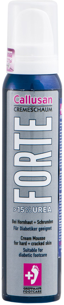 Gehwol Callusan Forte - Крем-пенка для ног Каллюзан Форте 125 мл цена