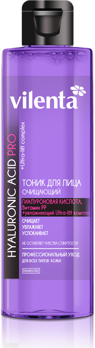 Vilenta Тоник для лица Очищающий Hyaluronic Acid Pro, 200 мл vilenta beauty box hyaluronic acid pro