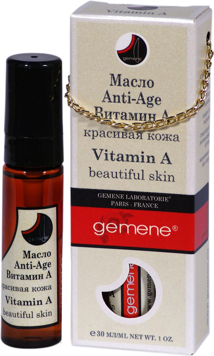 Gemene Anti-Age масло Витамин A, 30 мл, помпа