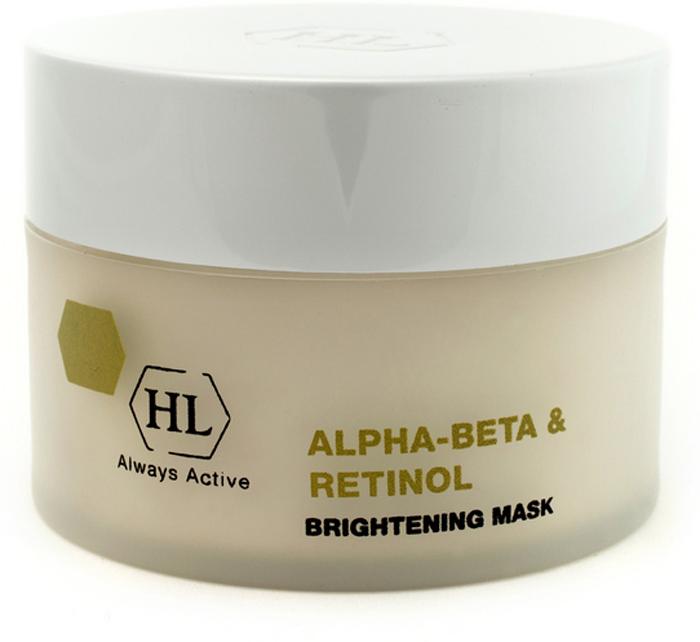 Holy Land Осветляющая маска Alpha-Beta and Retinol Brightening Mask, 50 мл