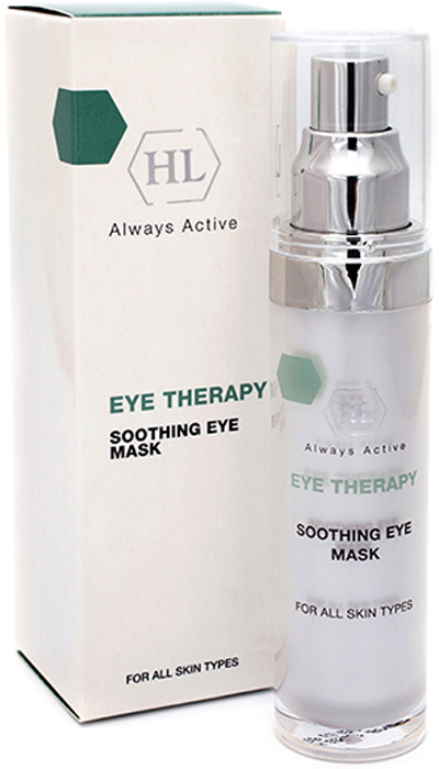 купить Holy Land Подтягивающая маска для век Eye Therapy Soothing Eye Mask, 30 мл по цене 3582 рублей