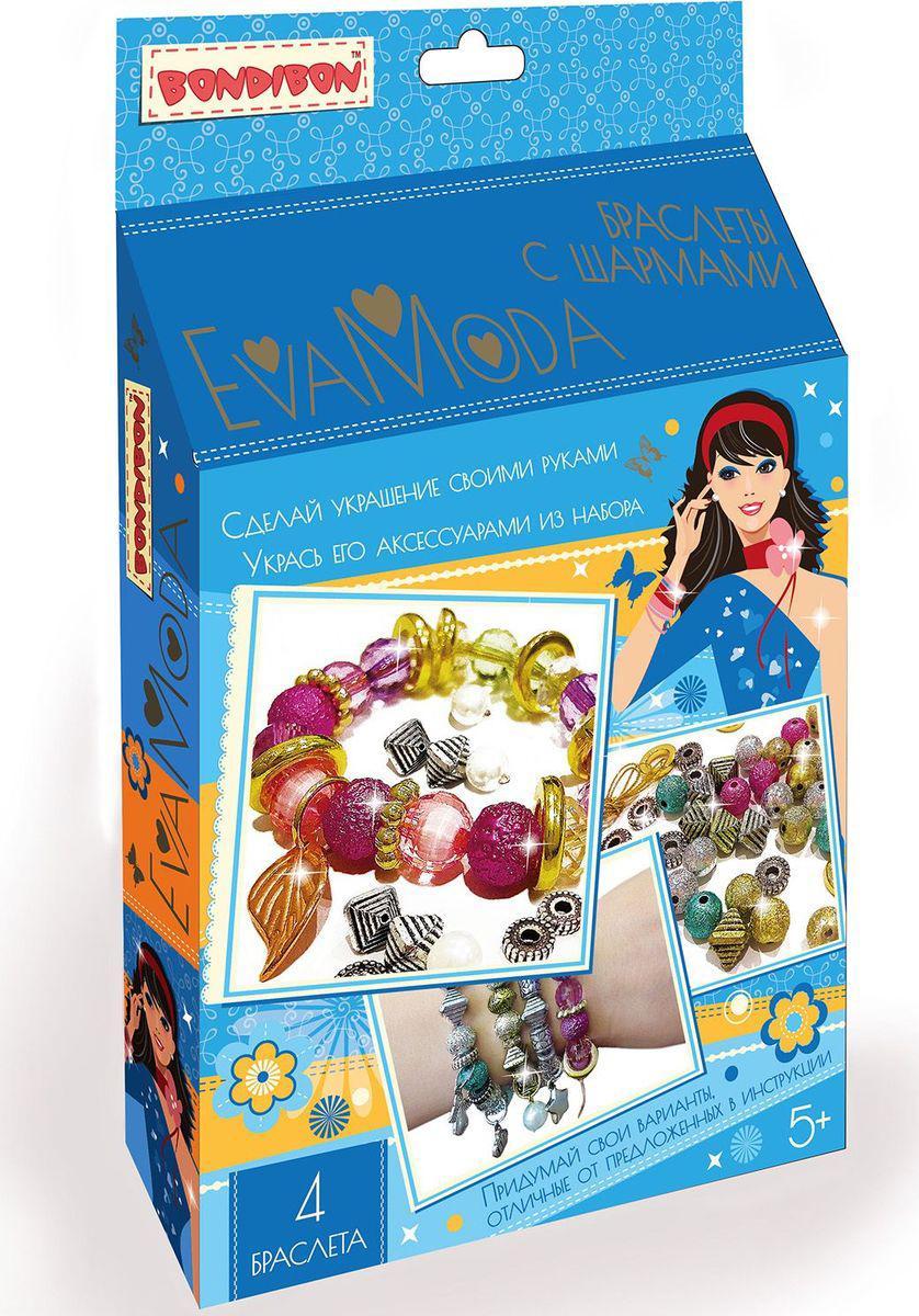Bondibon Набор для создания украшений Eva Moda Браслеты с шармами набор для творчества bondibon браслеты из лент разноцветный
