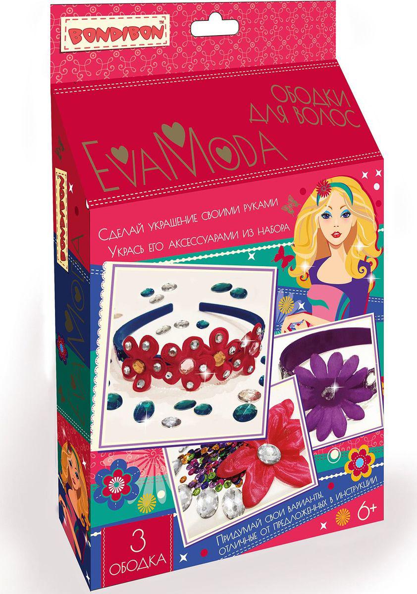 Bondibon Набор для создания украшений Eva Moda Ободки для волос