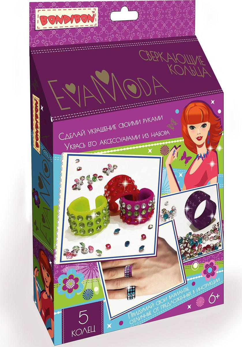 Bondibon Набор для создания украшений Eva Moda Сверкающие кольца