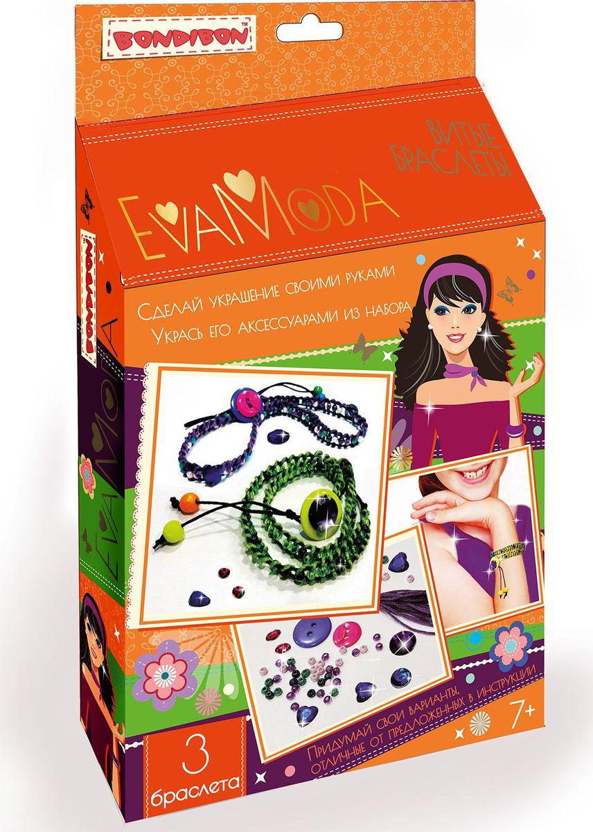 Bondibon Набор для создания украшений Eva Moda Витые браслеты