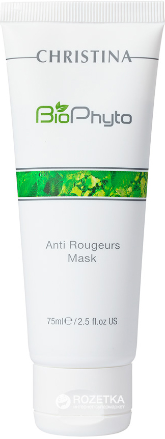Christina Противокуперозная маска Bio Phyto Anti Rougeurs Mask - 75 мл цены