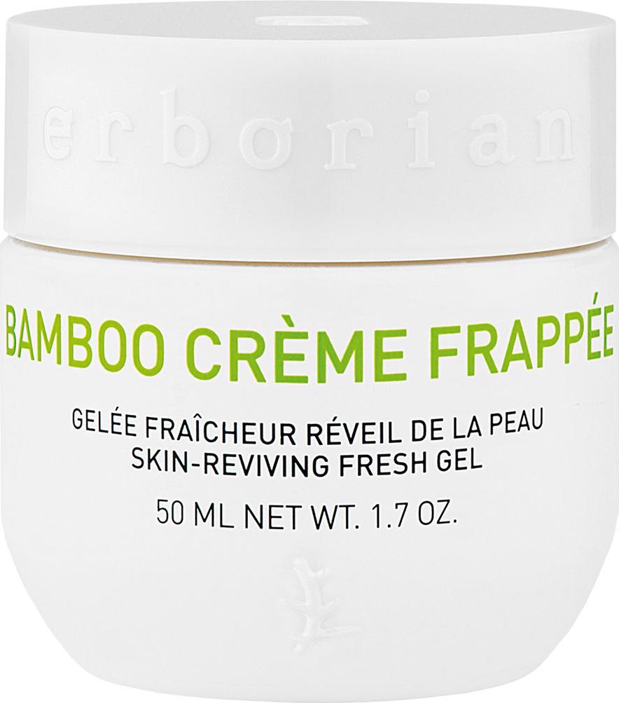 Erborian BAMBOO крем-фраппе для лица 50 мл