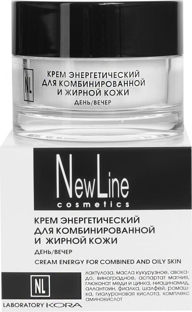 New LineКрем энергетический для комбинированной и жирной кожи 50 мл New Line