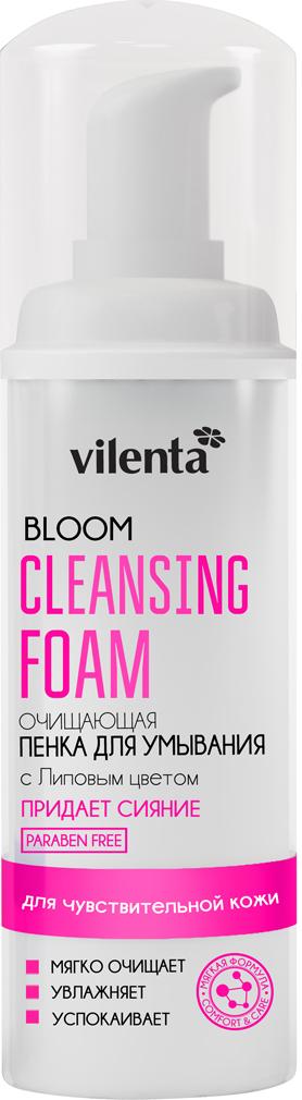 Vilenta Пенка для умывания для чувствительной кожи Bloom, 150 мл vilenta пенка для умывания для чувствительной кожи bloom 150 мл