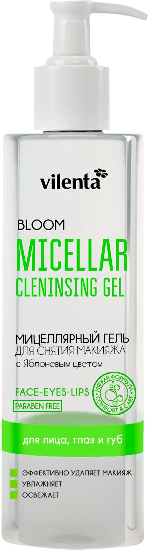 Vilenta Мицеллярный гель для снятия макияжа Bloom, 200 мл