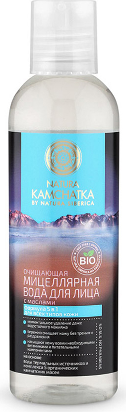 Natura Siberica Kamchatka Очищающая мицеллярная вода для лица с маслами, 200мл стоимость