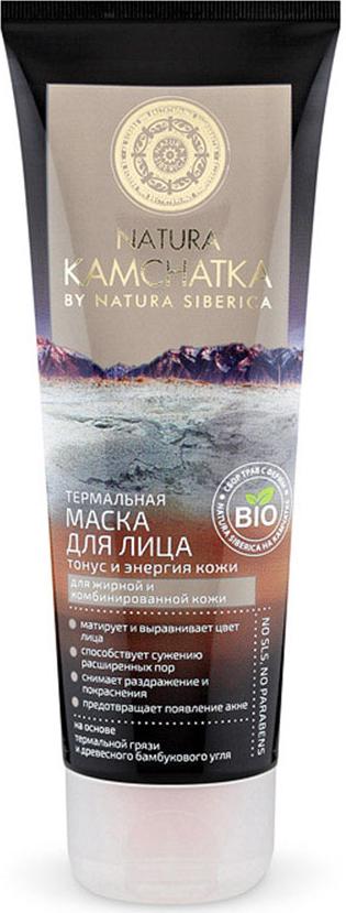 Natura Siberica Kamchatka Маска для лица термальная, тонус и энергия кожи, 75 мл