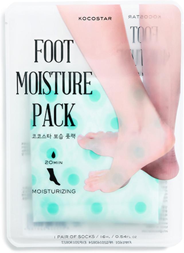 Kocostar Увлажняющая маска-уход для ног (мятная), 16 мл / Foot Moisture Pack (Mint) kocostar педикюрная маска гладкие пяточки носочки 40 мл foot peeling pack