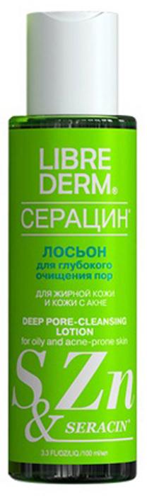 Librederm Серацин лосьон для глубокого очищения пор 100 мл