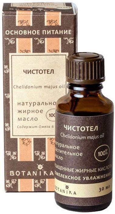 Botanika жирное масло Чистотела для всех типов кожи, 30 мл014138Основное питание (содержит омега 6). Масло чистотела получают из надземной части одноименного растения, распространенного в России, Европе и Америке. В состав масла входят алкалоиды, каротин, витамин С, сапонины, флавониды, горечи, органические кислоты (яблочная, лимонная и янтарная) и смолистые вещества.