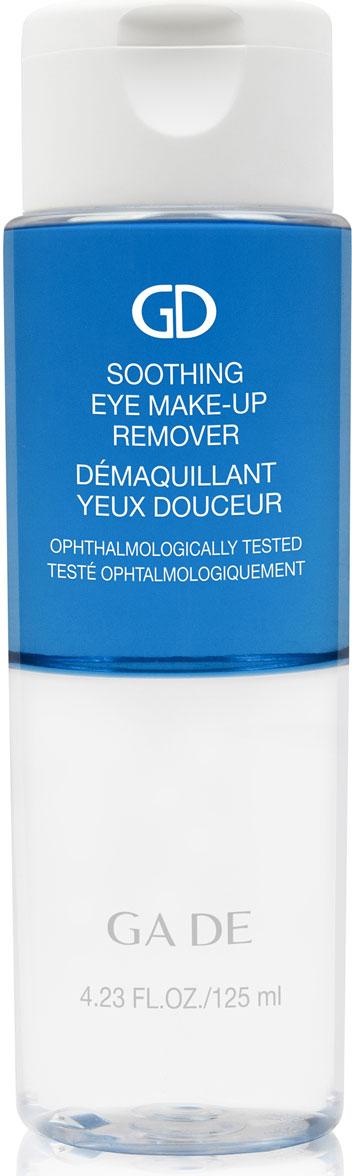 GA-DE Жидкость для снятия макияжа Soothing Eye Make-up Remover, 125 мл