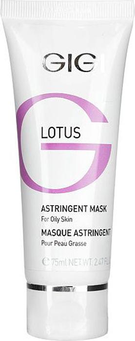 GIGI Маска поростягивающая для жирной кожи Lotus Beauty, 75 мл gigi маска красоты для жирной кожи 75 мл