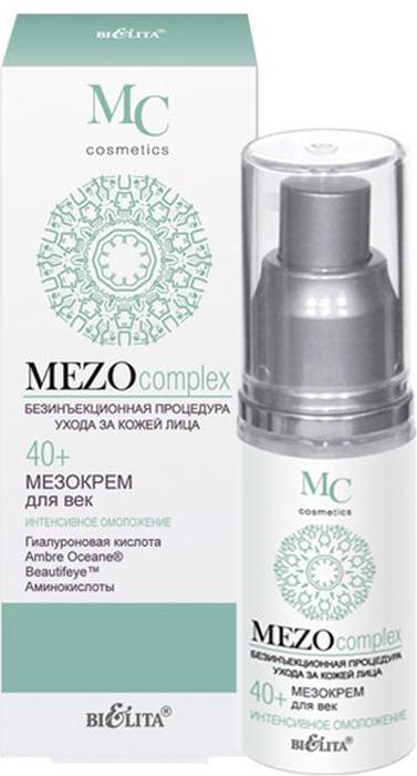 Белита Мезокрем для век 40+ Интенсивное омоложение MEZOcomplex, 30 мл Белита
