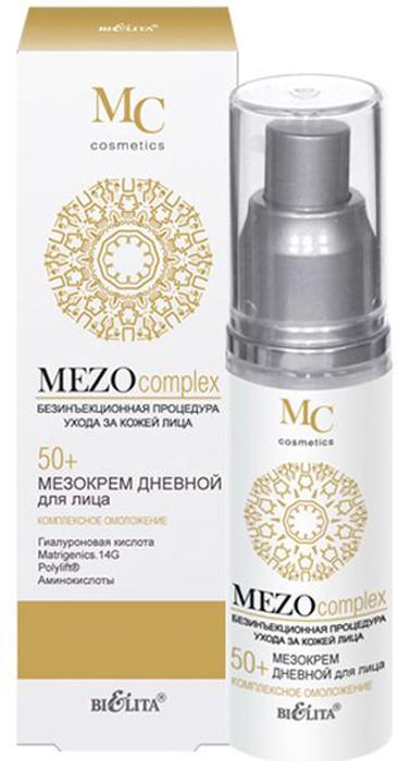 Белита Мезокрем дневной для лица 50+ Комплексное омоложение MEZOcomplex, 50 мл Белита